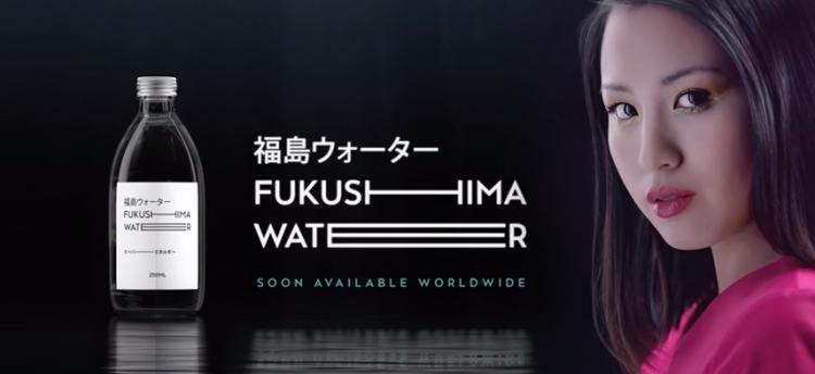 fukushima-water
