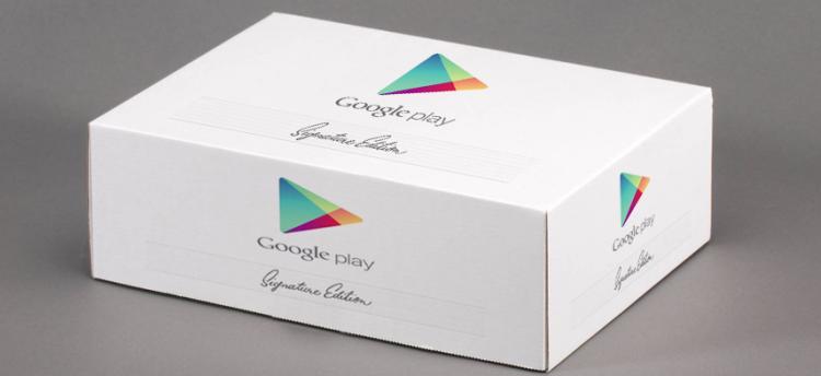 google-signature